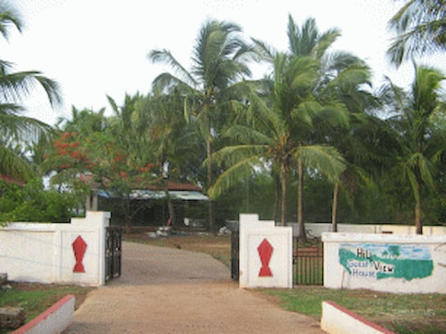 Hill View Guest House Single Room with Kitchen - Anjuna - Otros