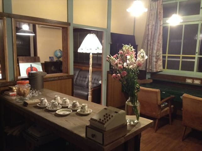 【ソルトハウス】昭和モダンな古民家ゲストハウス|しまなみ海道の伯方島 - 今治市 - House