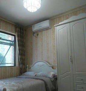 这是一个非常适合居住的房子,这里环境好空气清新,欢迎来入住. - Shenzhen