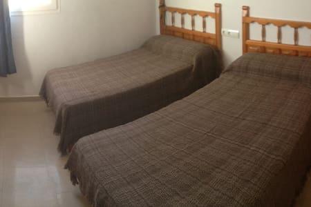 Habitación privada en casa de familia... - San Francisco Javier - Casa