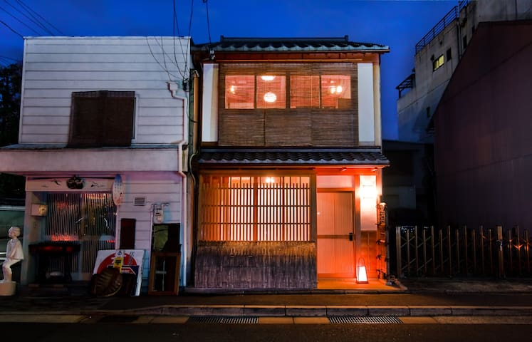 Kyoto Gion House Centrally-Located - , Higasiyama-ku - Hus