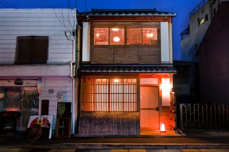 Kyoto Gion House Centrally-Located - , Higasiyama-ku