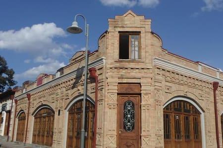 Guest House Old Gori - Gori