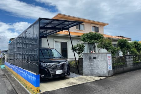 New! private room C guesthouse@near station