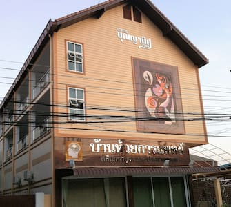BOONYANIT APARTMENT - Udon Thani