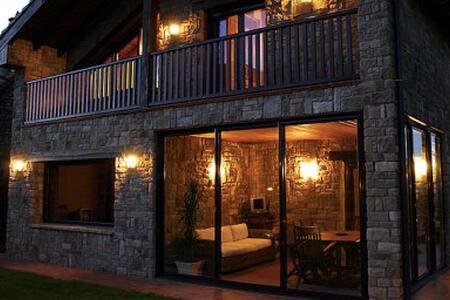 Habitación de montaña y desayuno - Jaca - Bed & Breakfast