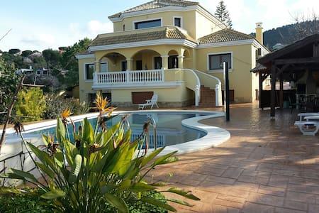 Luxusvilla Costa del Sol Spanien - Alhaurin de la Torre - 獨棟