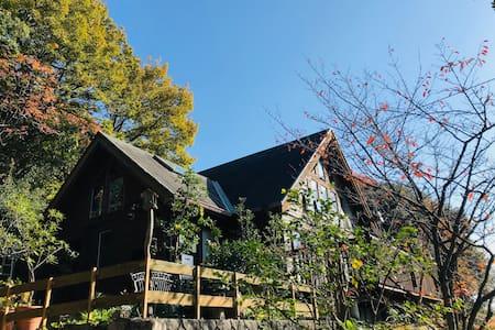 Bay Wind オーシャンビュー別荘まるごと貸切り Ocean View Secret Villa