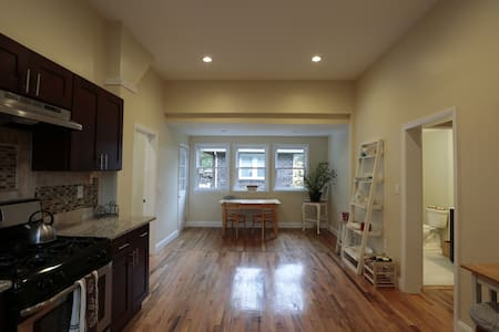 2bd APT 20min from Downtown Boston - 波士頓 - 公寓