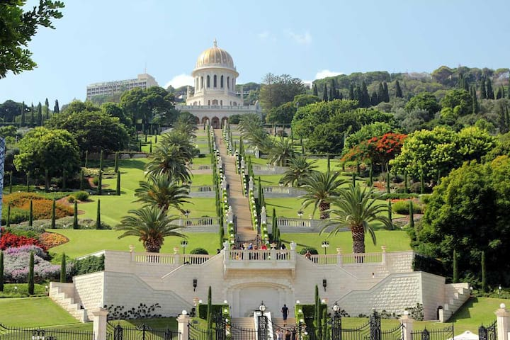 Guidebook to Haifa