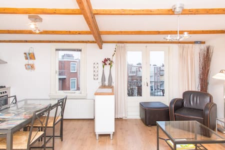 apartment close to the beach  - Den Haag - Apartemen