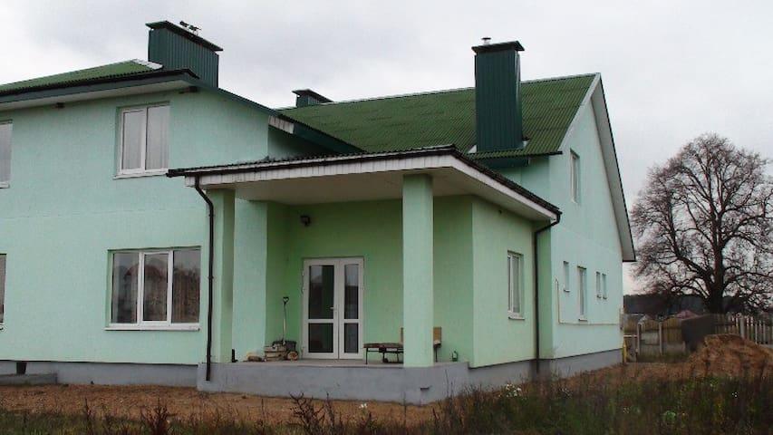 Уютный дом для отдыха под Минском - Karalioŭ Stan - Haus