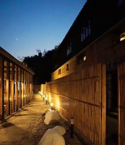 夯土老屋二楼经典双床房107 - Hangzhou