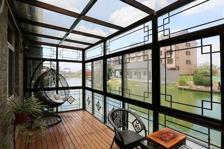 西塘斑斓河畔客栈 - Jiaxing - Villa