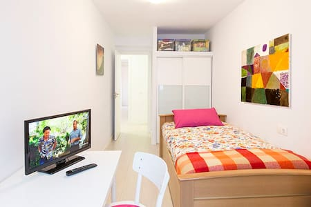 Nice room in Palma near old town - 帕尔马(Palma) - 公寓