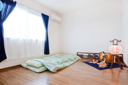 Quiet Comfort 3-bedroom Condo Ⅲ203 - Shijonawate - Apartment