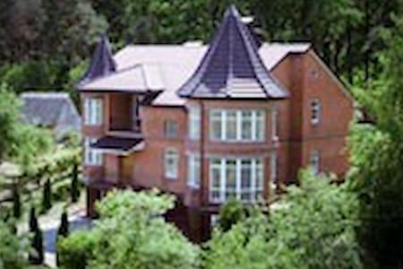 Загородный дом - Gorenka - 独立屋
