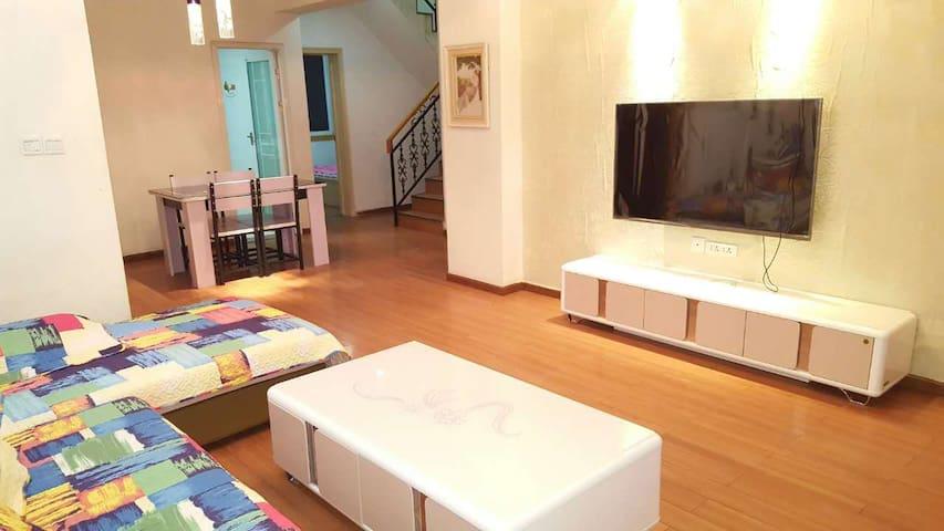 丽晶豪庭 温暖跃层4室2厅2卫 2个露天大阳台 - 西昌市 - Apartament