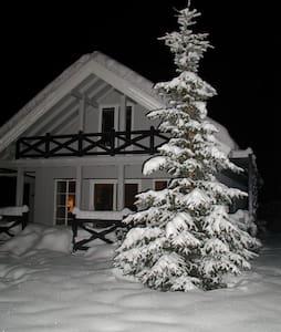 Spacious and modern house, 6 people - Rjukan