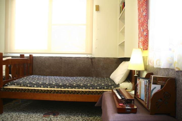 Lima's Home Hostel