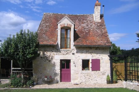 Perfect cottage for 2 Loire Valley - Le Grand-Pressigny