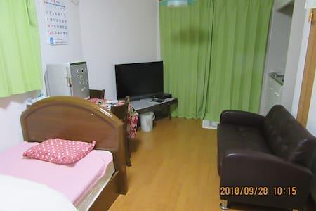 Takai's house