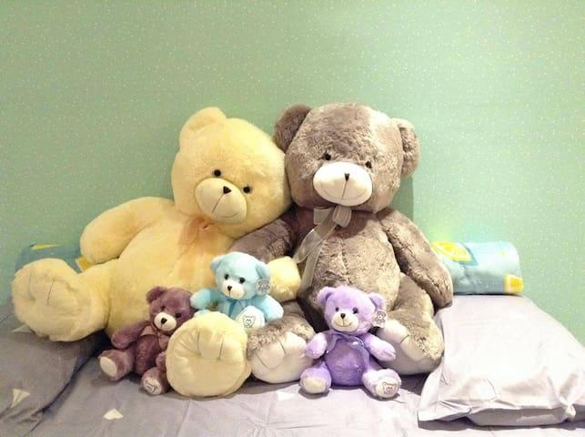 HomeStay In Johor Bahru (KSL Bear House)