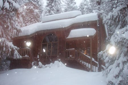 Private room/bath Big Mtn Whitefish - ホワイトフィッシュ(Whitefish)