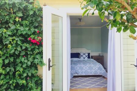 Garden Private Room - Los Altos