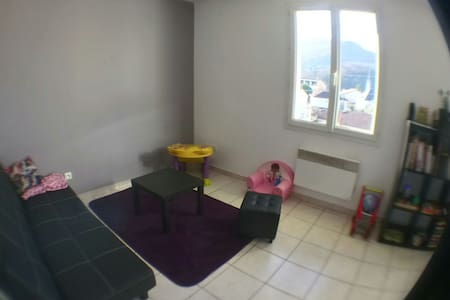 Jolie appartement proche du centre - Lourdes, Occitanie, FR