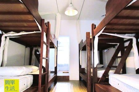 ●舒適的上下舖單人床位   附早餐 - Hengchun