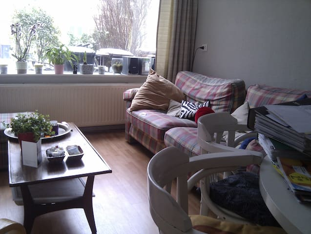 Cosy apartment close to city centre - Utrecht - Apartment