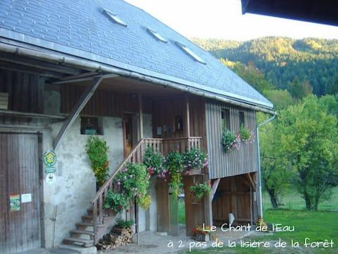 "Room with breakfast at ""Chant de l 'Eau"""