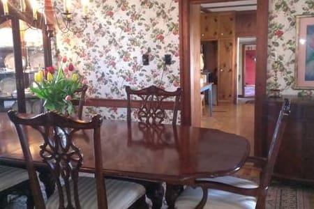 Space in Elegant  Antique Cape - Vassalboro - Дом