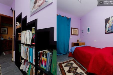 B&B Patti e Mimi- Camera Lilla - Savignano sul Rubicone - Bed & Breakfast