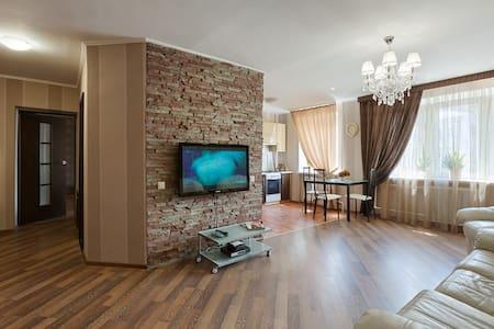 City Center apartment Basseinaya 11 - Київ - Departamento
