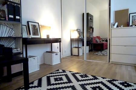 Charming appartement in Marais - Párizs - Lakás
