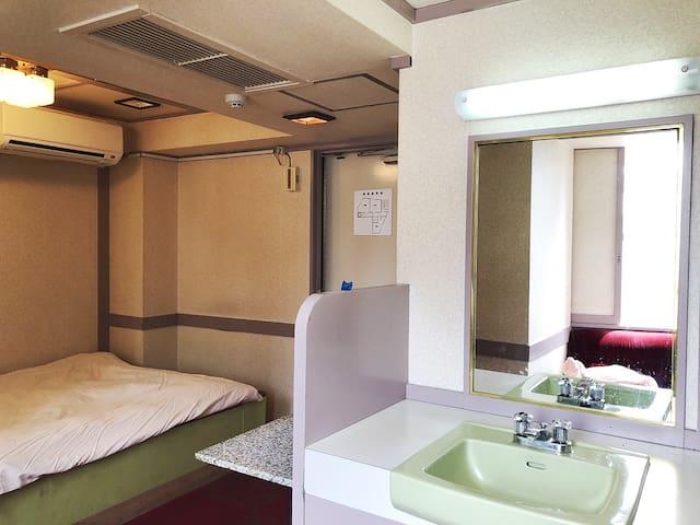 Private room/heart of Tokyo/Ikebukuro 5mins/501