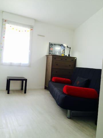 Chambre situé à 15 min de paris - Créteil - Apto. en complejo residencial