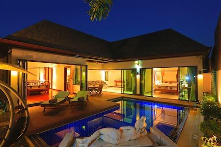 New Pool villa near Nai harn beach - Rawai - Villa