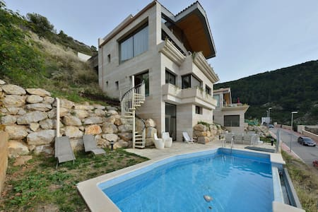5* sea view villa FREE TRANSFER - Sitges