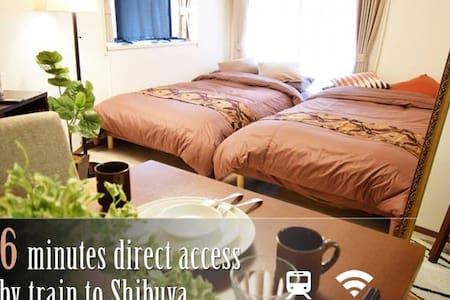 5mins to SHIBUYA#Popular area - Meguro-ku - Appartement