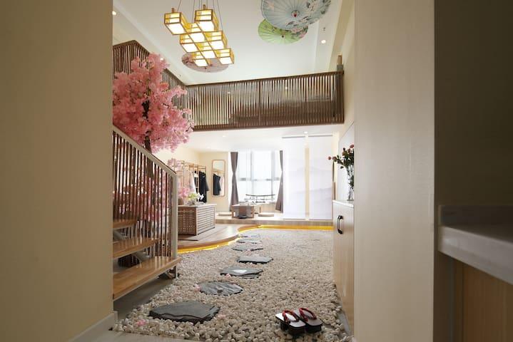 【缘宿】复试loft百寸影院、智能清新樱花房