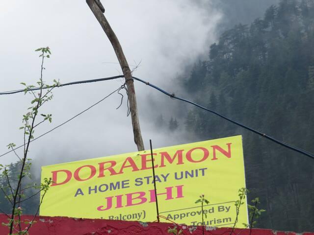 Jibhi The Doraemon Homestay Live Himalayas Life