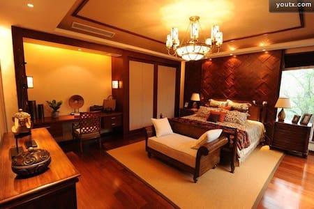 4卧豪华独栋东南亚别墅,给你不一样的体验 - Wuxi - Vila