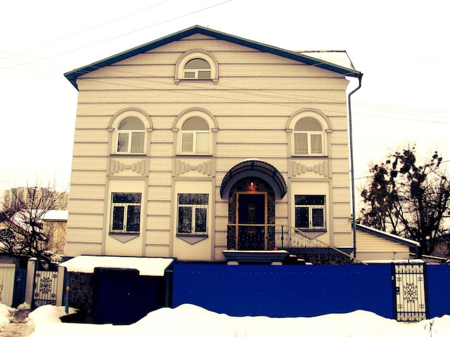 Rent a private room in a big beauti - Kiev - Hus
