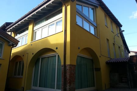 Suite Home Gavirate - Lake Varese - Gavirate - 公寓
