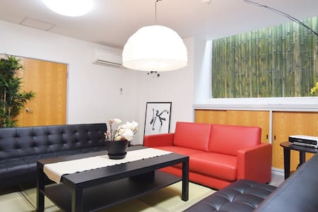 Very close to Shinjuku! JPN&Modern 4BR TV+WiFi!! - Shinjuku-ku