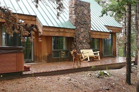 Cozy Mountain Retreat on Peak Seven - 布雷肯里奇 - 独立屋