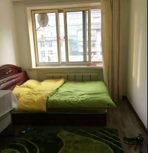 市中心独立房屋 - Changchun